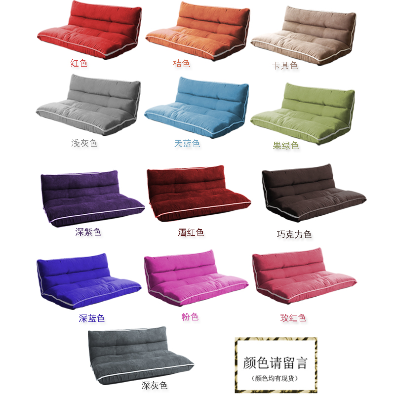 Amazing Pinocchi New Japanese Style Double Tatami Lazy Sofa Bed Bay Ncnpc Chair Design For Home Ncnpcorg