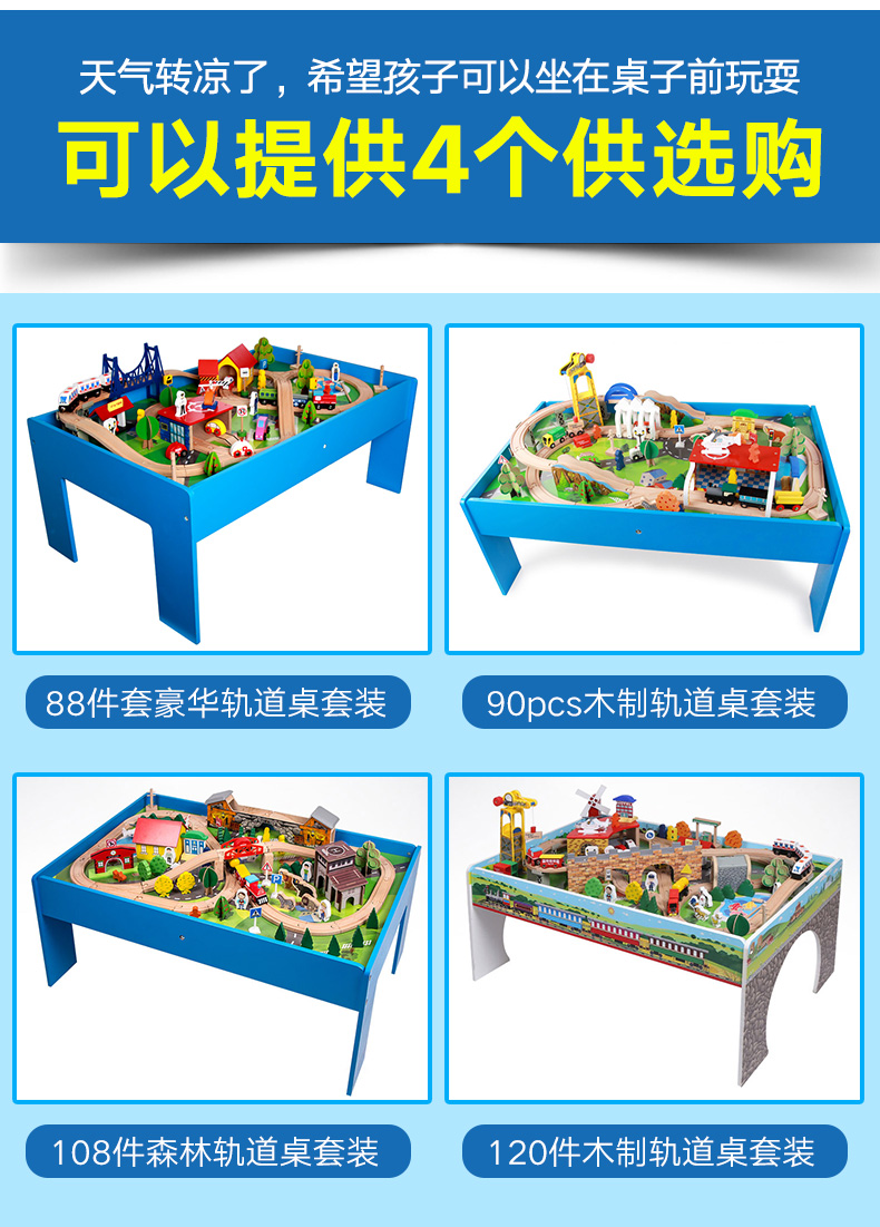 Thomas train track toy set wooden long electric roller coaster game ...