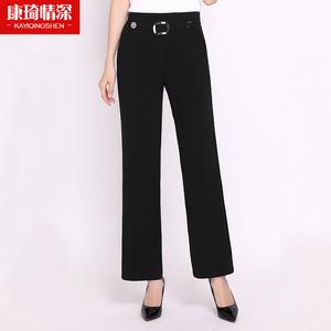 夏女高腰春新款时尚长裤垂感九分裤