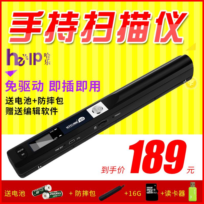 Xun ra A4 máy quét HD văn bản, tay cầm tay, thiết bị, hình ảnh, tài liệu