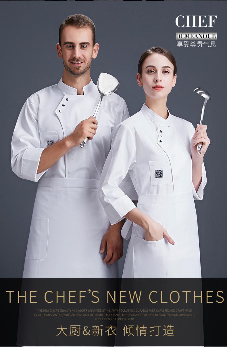 高端厨师服男长袖秋冬装短袖纯白棉蛋糕店西餐厅厨房烘焙师女详细照片