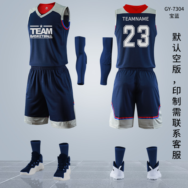 82b4ce72c33a Basketball suits men s college students competition personality team ...