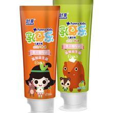 【舒爽正品】儿童乳牙期牙膏