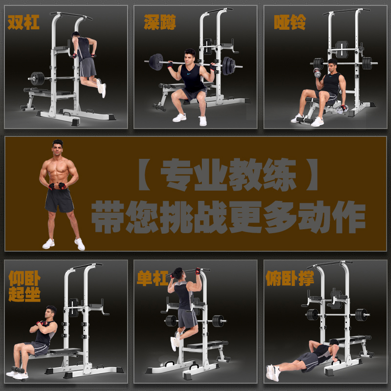 Pull Ups Home Indoor Single Barbell Barbell Weightlifting Bench
