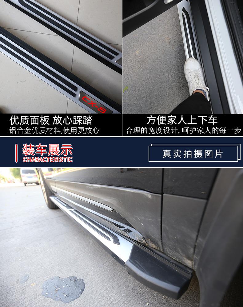 Bệ bước chân Mazda CX - 8 2019 - ảnh 23