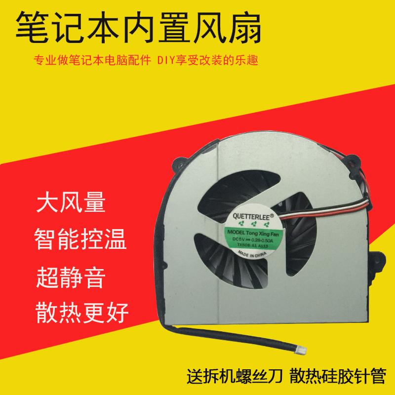 神舟战神K650DK650CK590SK590CK660EK610CG150TK4K5K350CK710CK750DK650BK650E笔记本散热风扇