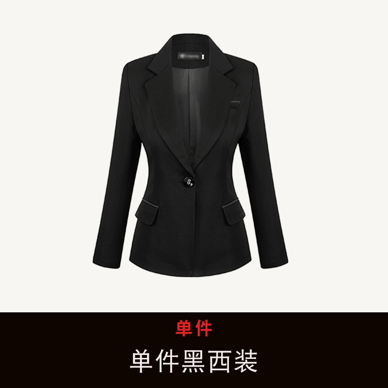 Spring And Autumn New Professional Wear Women S Suits Suits Skirts