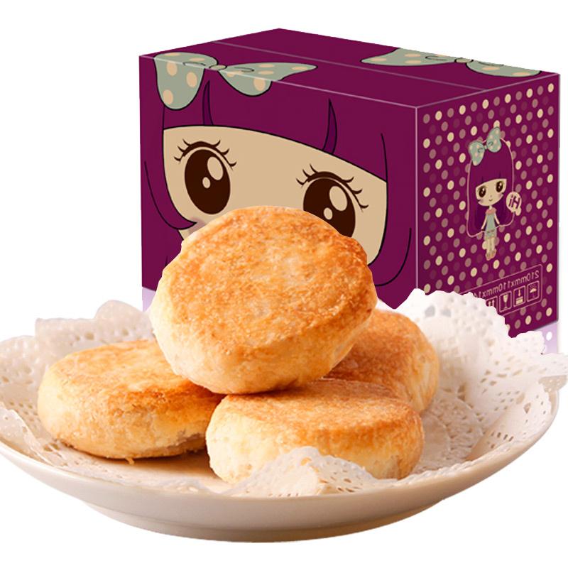 香酥绿豆馅饼 厦门特产 整箱营养早餐批发散装糕点好吃特产零食