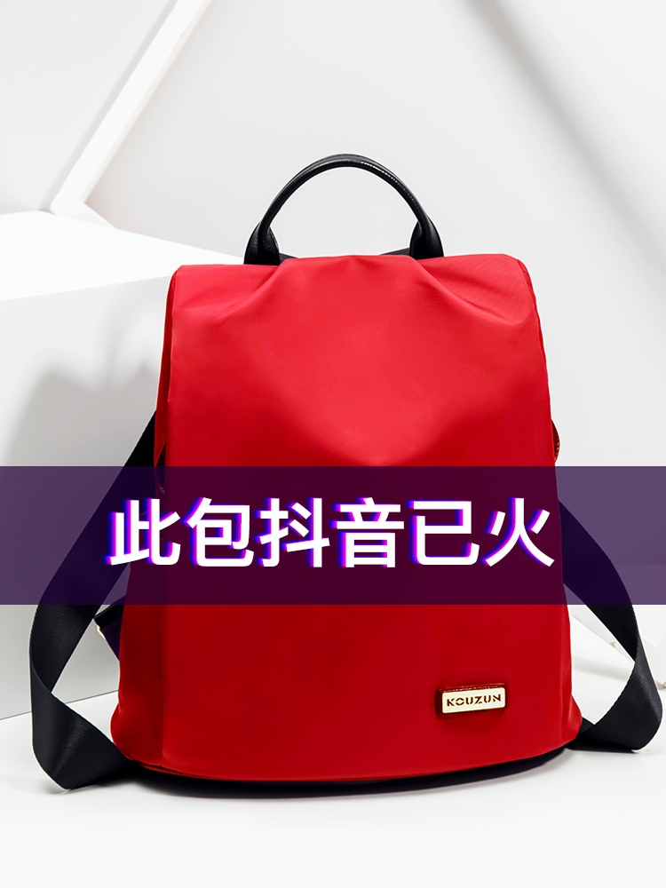 Shoulder bag ladies 2019 new wild fashion bag simple travel theft Oxford canvas backpack bag