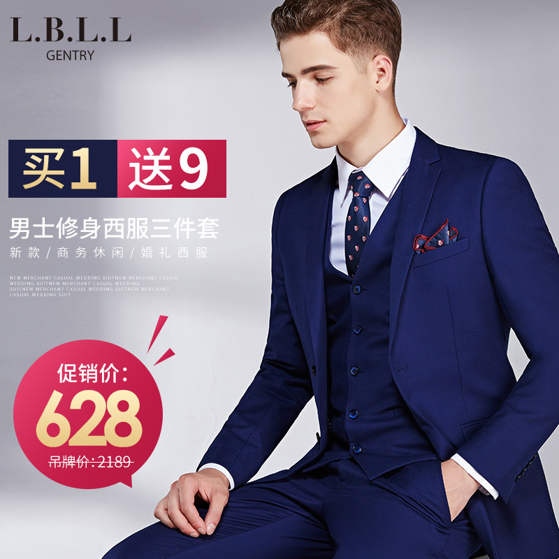 db6c87ec2a7c Federal suit men's groom dress Slim business suit male Korean version of  the wedding suit men's suit wedding
