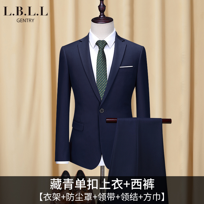 [258] Navy Blue Single Button Top + Trousers (send Tie + Bow Tie + Hanger + Dust Bag +  Square Towel)