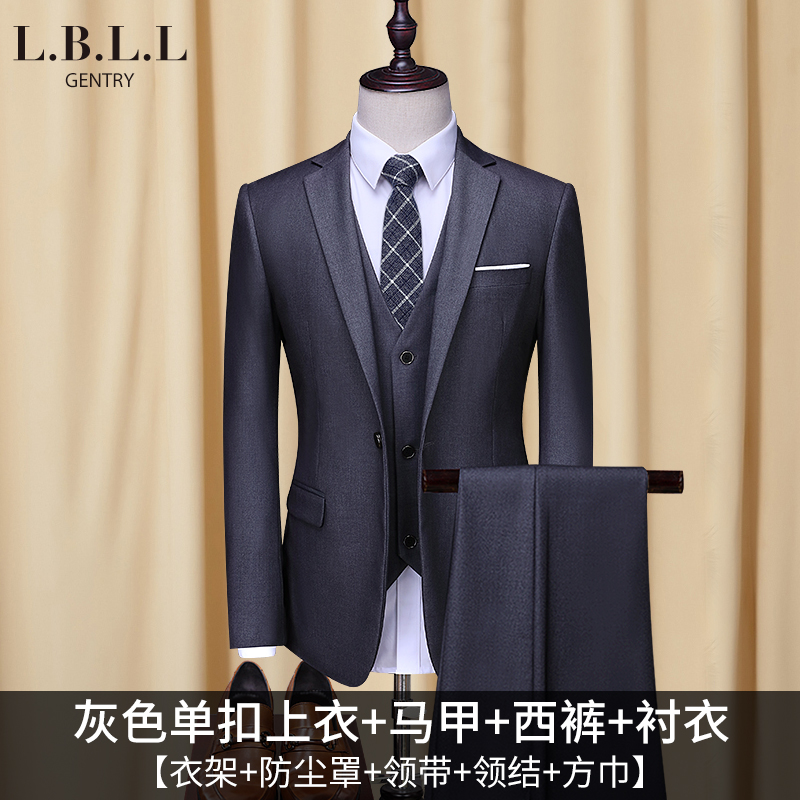[368] Gray Single Button Top + Vest + Trousers + Shirt (send Tie + Bow Tie + Hanger + Dust Bag +  Square Towel)