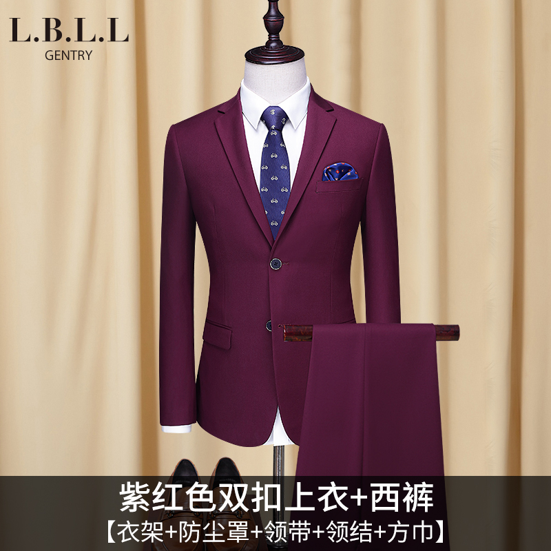 [258] Fuchsia Double Button Top + Trousers (send Tie + Bow Tie + Hanger + Dust Bag +  Square Towel)