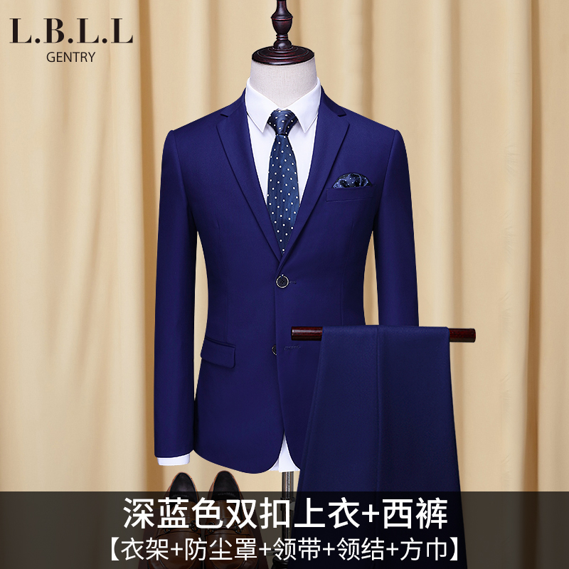 [258] Dark Blue Double Button Top + Trousers (send Tie + Bow Tie + Hanger + Dust Bag +  Square Towel)