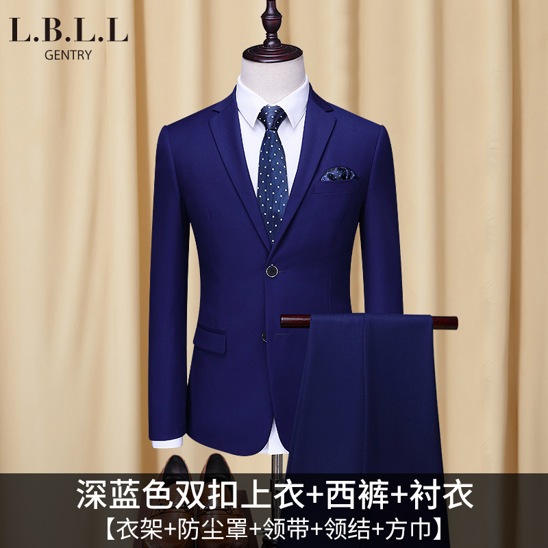 [298] Dark Blue Double Button Top + Shirt + Trousers (send Tie + Bow Tie + Hanger + Dust Bag +  Square Towel)
