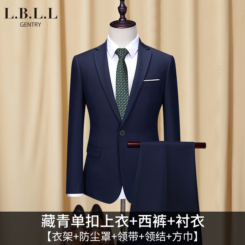 [298] Navy Blue Single Button Top + Shirt + Trousers (send Tie + Bow Tie + Hanger + Dust Bag +  Square Towel)