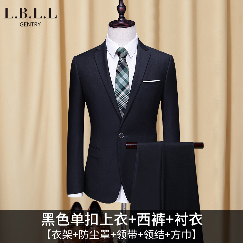 [298] Black Single Button Top + Shirt + Trousers (send Tie + Bow Tie + Hanger + Dust Bag +  Square Towel)
