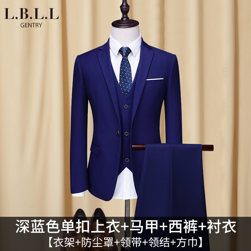 [368] Dark Blue Single Button Top + Vest + Trousers + Shirt (send Tie + Bow Tie + Hanger + Dust Bag +  Square Towel)