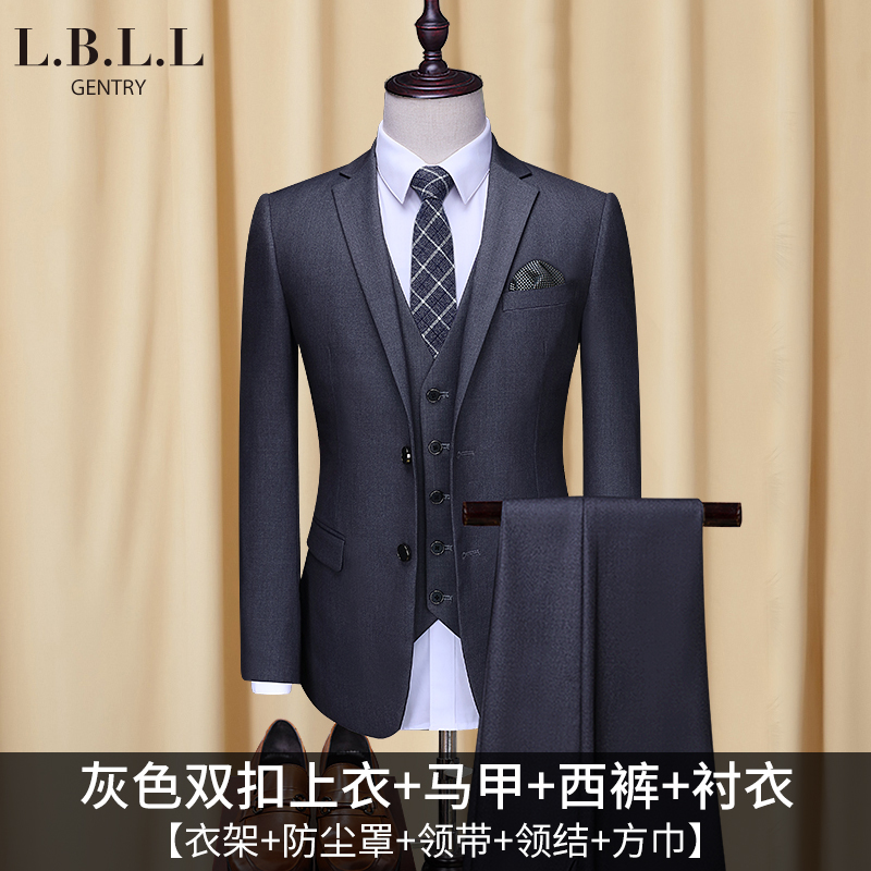 [368] Gray Double Button Top + Vest + Trousers + Shirt (send Tie + Bow Tie + Hanger + Dust Bag +  Square Towel)