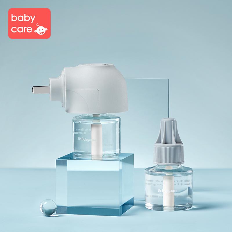 【2液+1器】babycare婴儿蚊香液