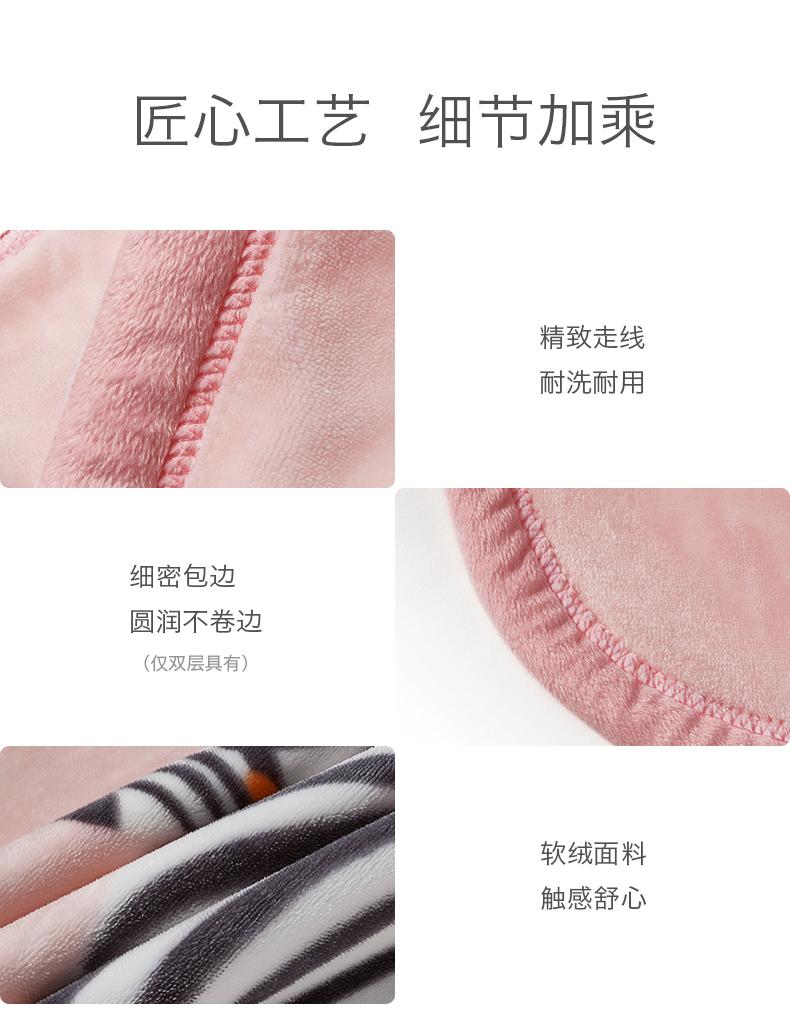 婴儿云毯春秋季双层加厚宝宝盖毯毛毯子儿童小被子豆豆毯详细照片