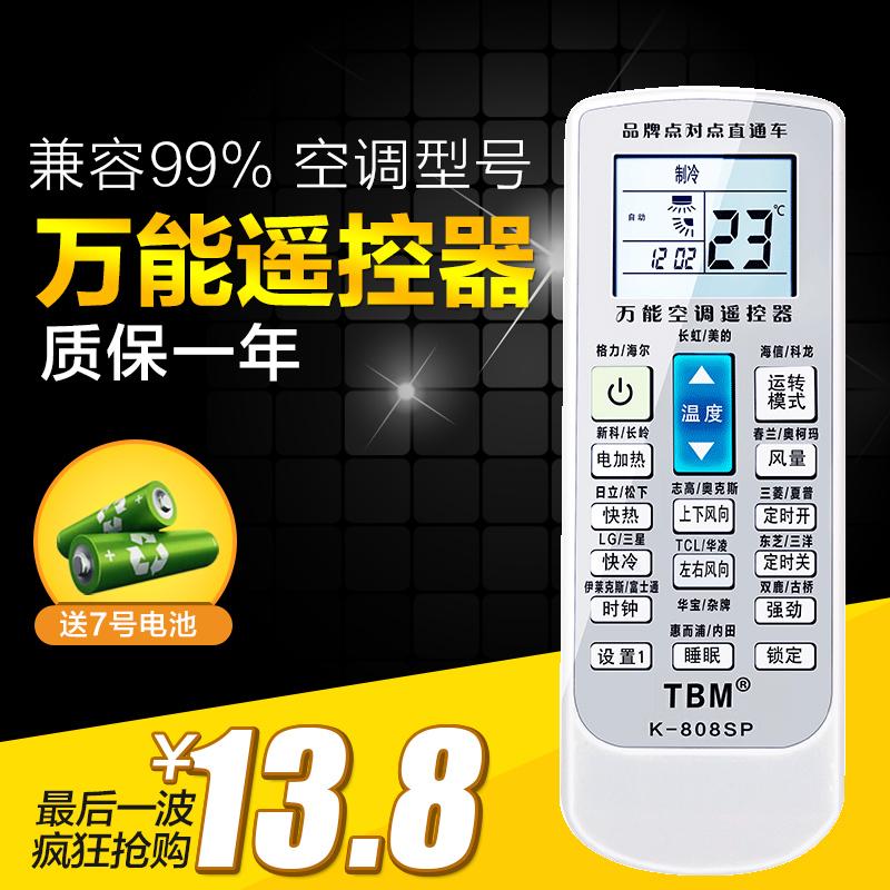 USD 11 39] Original TBM universal air conditioning remote
