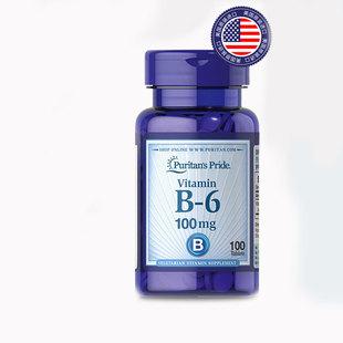 【买二送一】美国进口维生素B6片