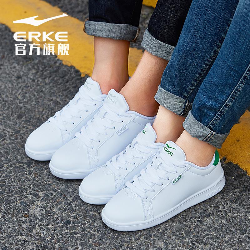 鸿星尔克女鞋情侣板鞋官方小白鞋秋季男女休闲鞋透气学生运动鞋女