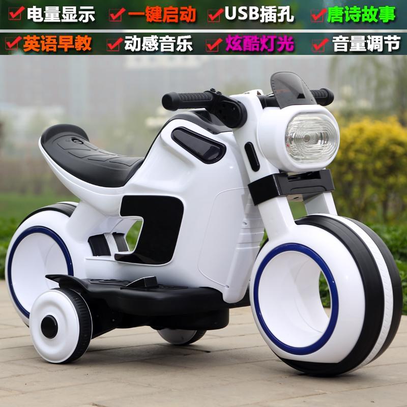 Электромобиль детский Samate SMT/998