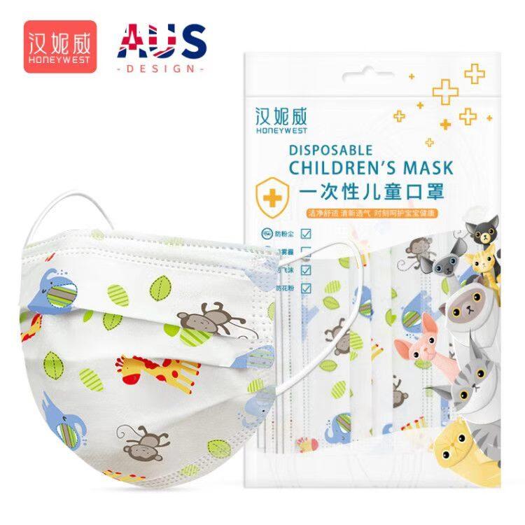 儿童口罩小孩一次性三层防护男女童含熔喷布透气独立装小学生口罩