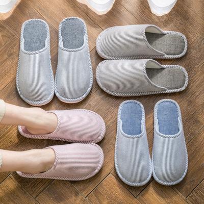 【也太好看了叭!】新款居家棉拖鞋