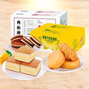 百乐芬水果味夹心蛋糕两箱(900g)