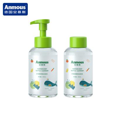 安慕斯奶瓶清洗剂婴儿玩具清洗液洗洁精宝宝专用洗奶瓶液果蔬清洁