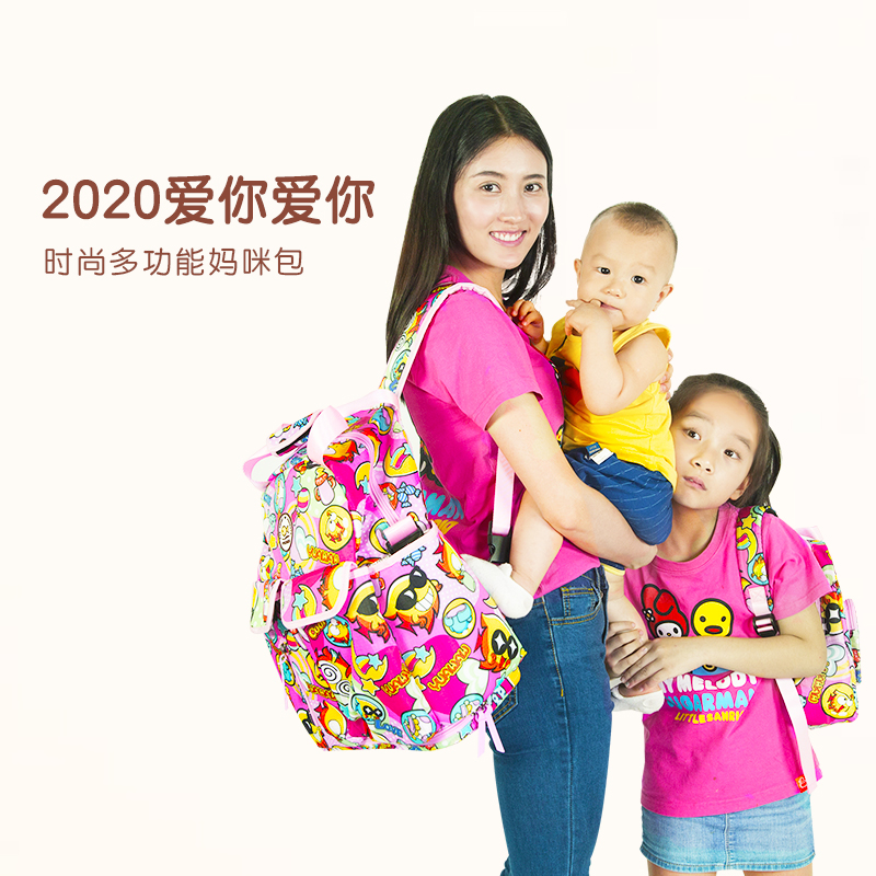 2018 new generation to buy mommy bag women large-capacity out super-sized feeding bag light ultra-light milk powder package baby new