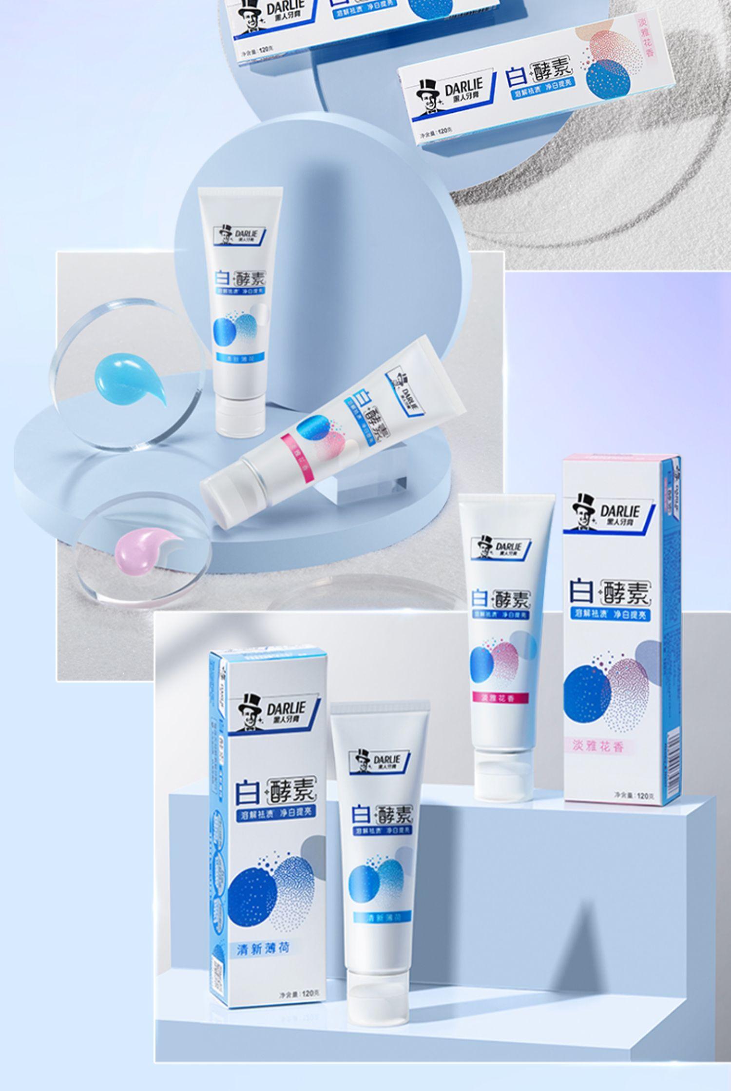【黑人旗舰店】黑人白酵素牙膏