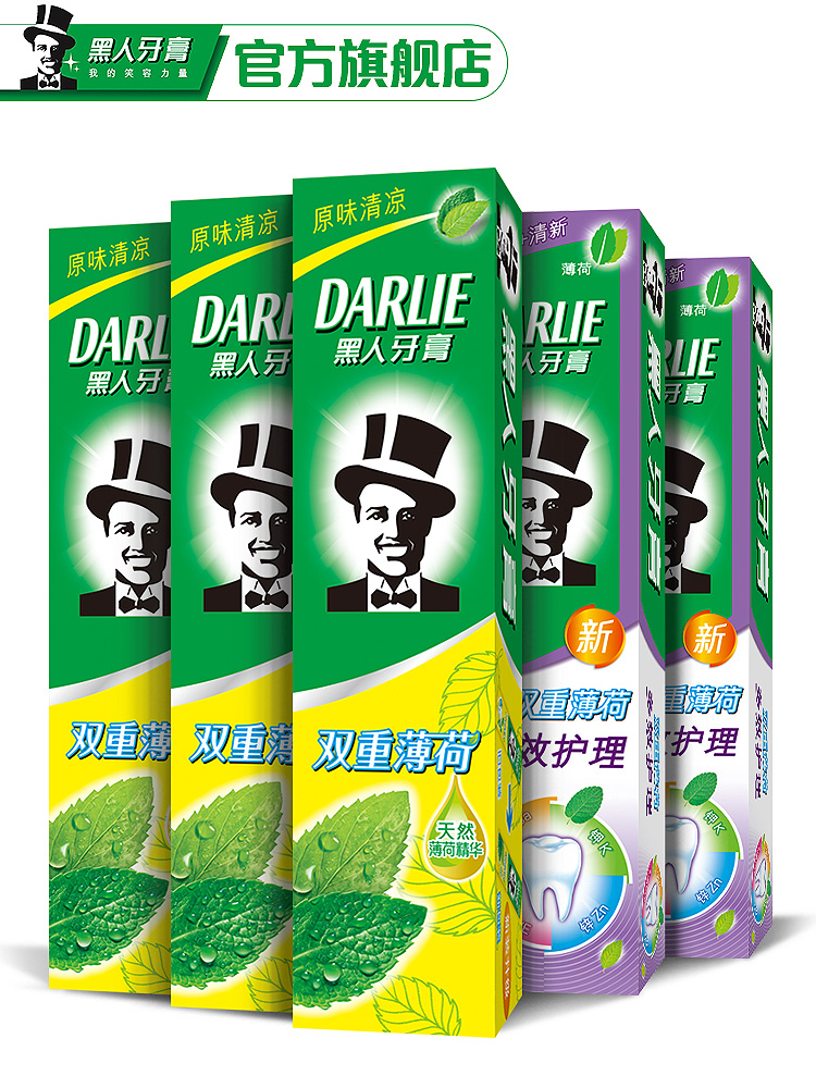 DARLIE  1035g