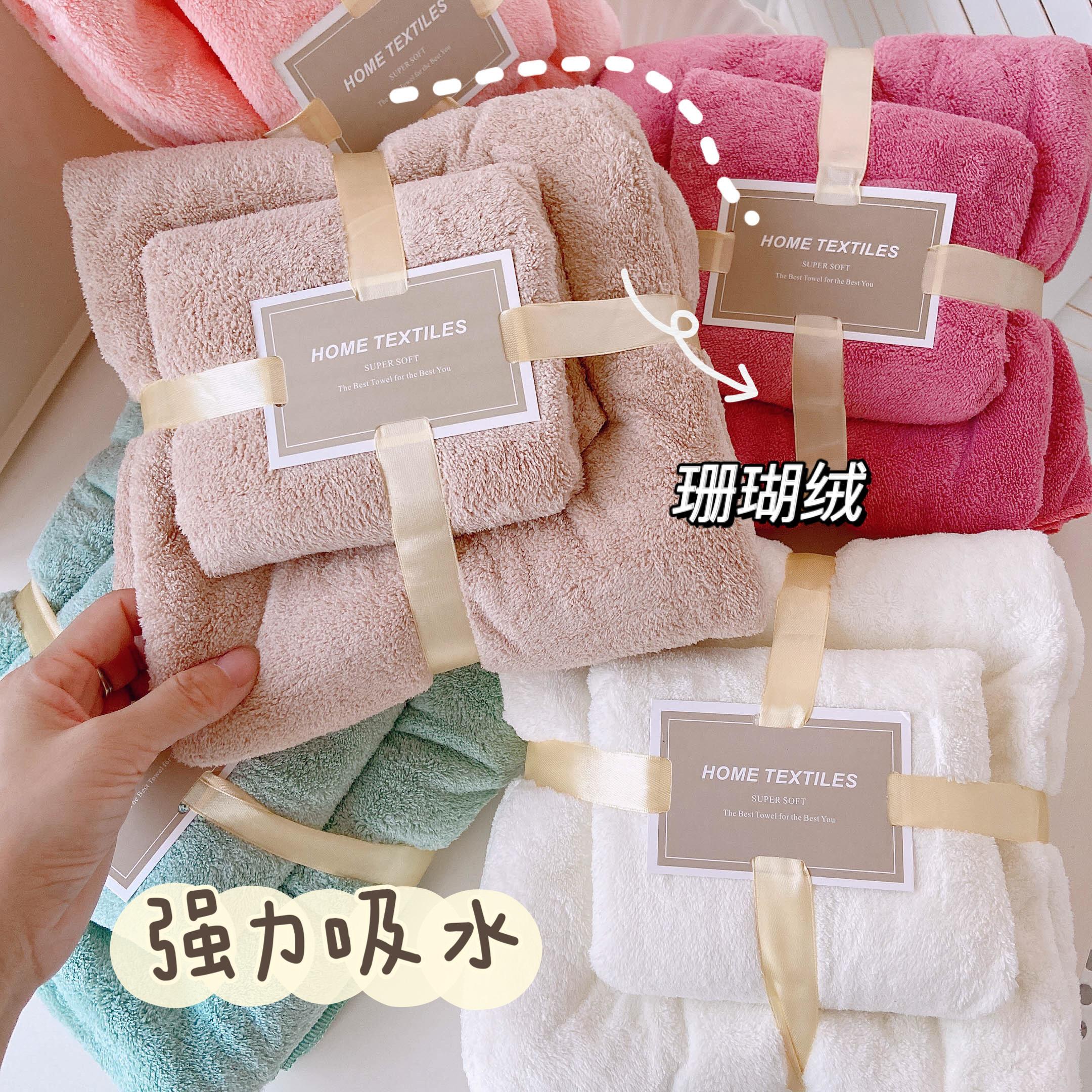 毛巾浴巾二件套可爱大号洗脸家用吸水洗脸巾学生宿舍手巾洗澡方巾