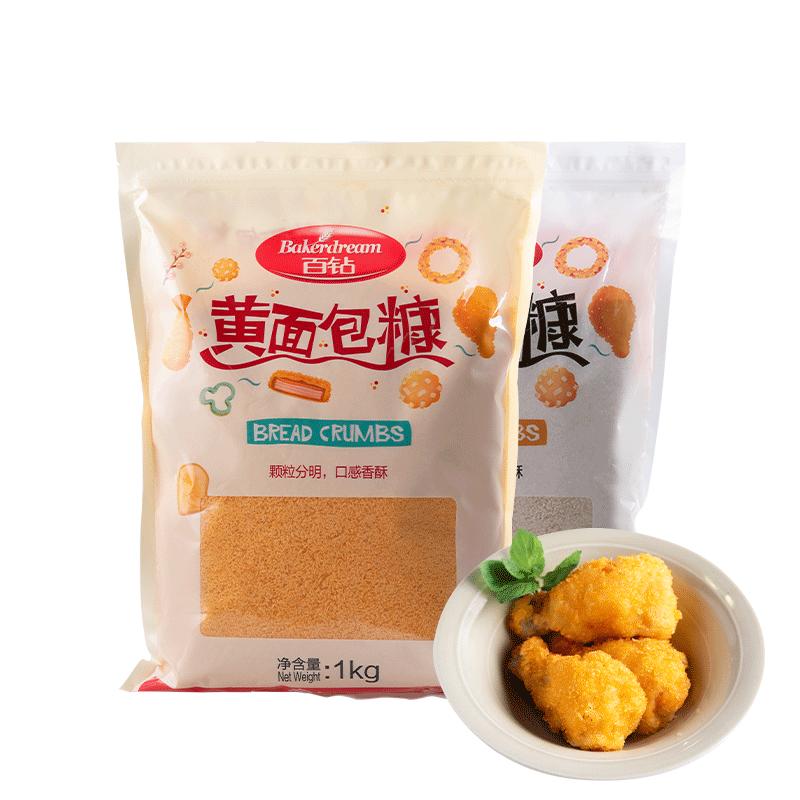 百钻面包糠炸鸡裹粉 家用油炸脆皮香酥鸡排南瓜饼用面包屑小包装