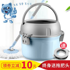 Free hand rotation household mop bucket with a single universal lever mop mop bucket automatic artifact rejection water drag lazy