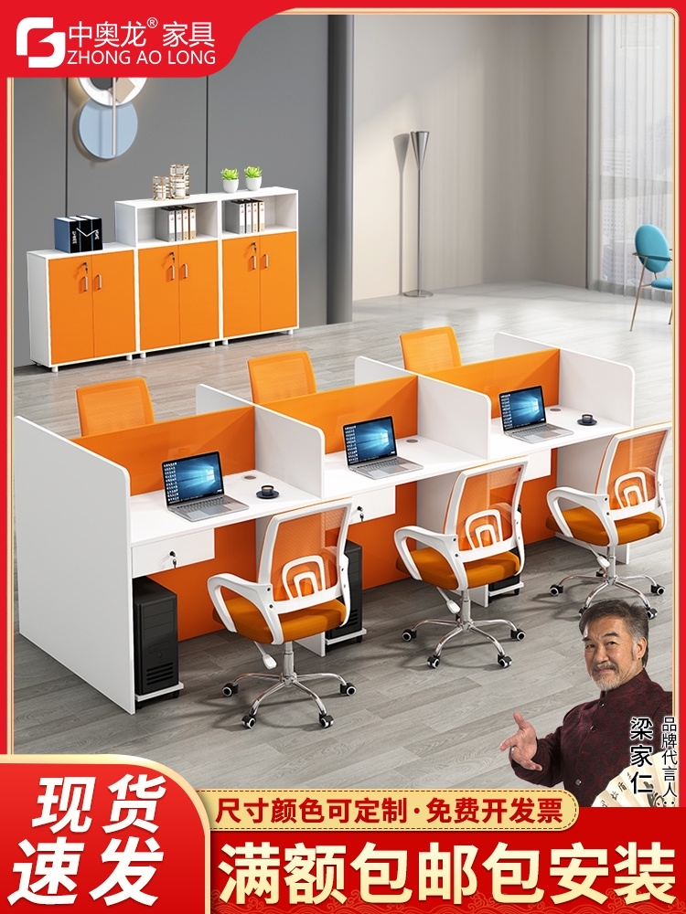 Staff desk Sales desk Staff screen small card holder Electric sales operator card Office table and chair combination