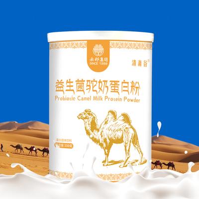【禾邦药业】益生菌驼奶蛋白粉350g