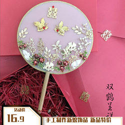 Chinese transparent fan diy material bag bride ancient style dragon and phoenix show Wo clothing hand stick flower cover face decoration accessories