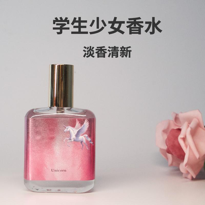 递欧少女学生小雏菊持久留香淡香a少女元素30ml自然香水