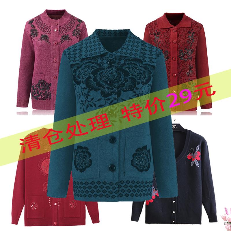 新款中老年人秋冬装女60岁老人毛衣装妈妈奶奶针织衫开衫外套翻领