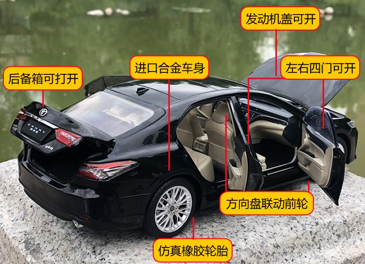 Xe mô hình tĩnh tỉ lệ 1: 18 Toyota Camry 2019-2020 - ảnh 2