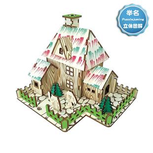 别墅3diy小屋手工玩具创意精品生日礼物