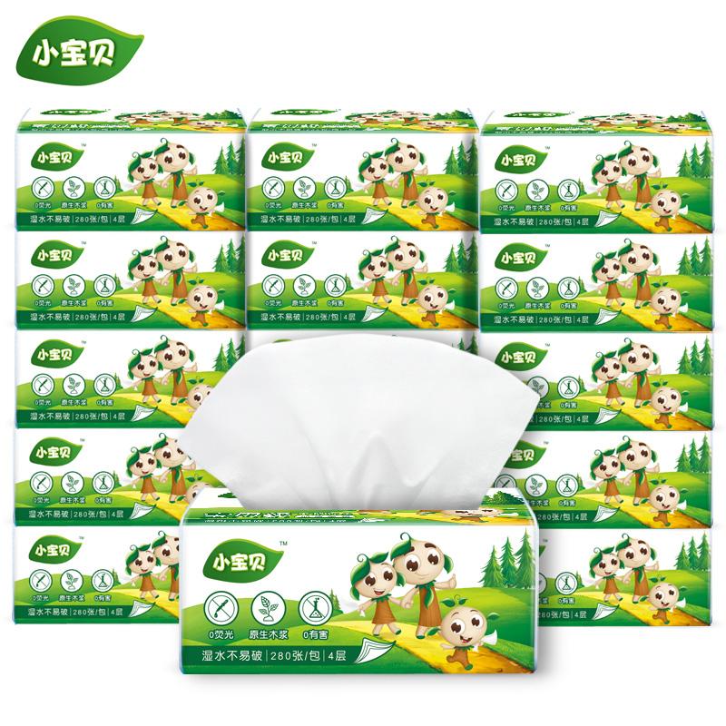 小宝贝抽纸婴儿纸巾抽取式面巾4层加厚纸餐巾纸擦手纸卫生纸14.8包邮