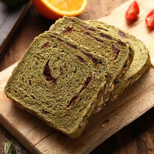 半田时光全麦面包粗粮代餐面包