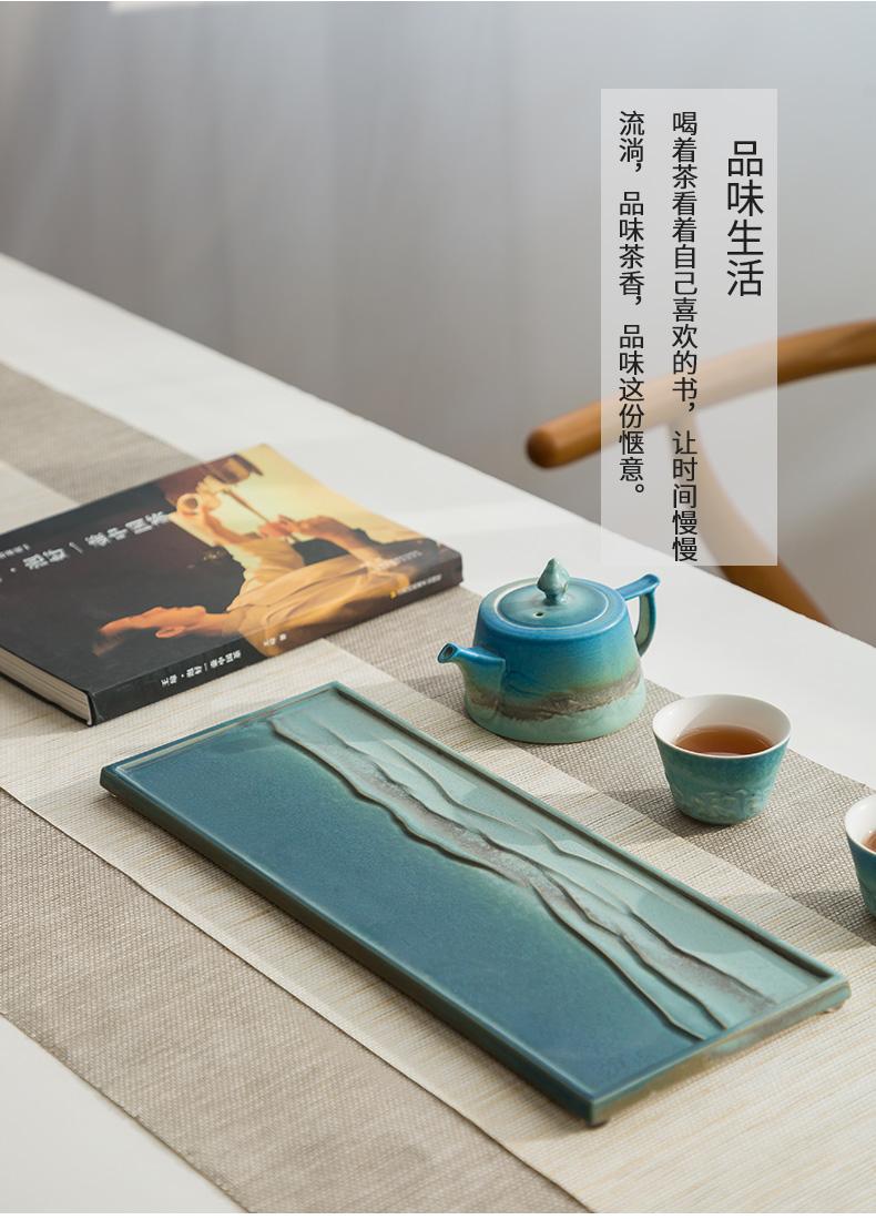 一品仟堂小茶盘陶瓷家用简约迷你干泡茶台长形小泡台功夫茶盘创意