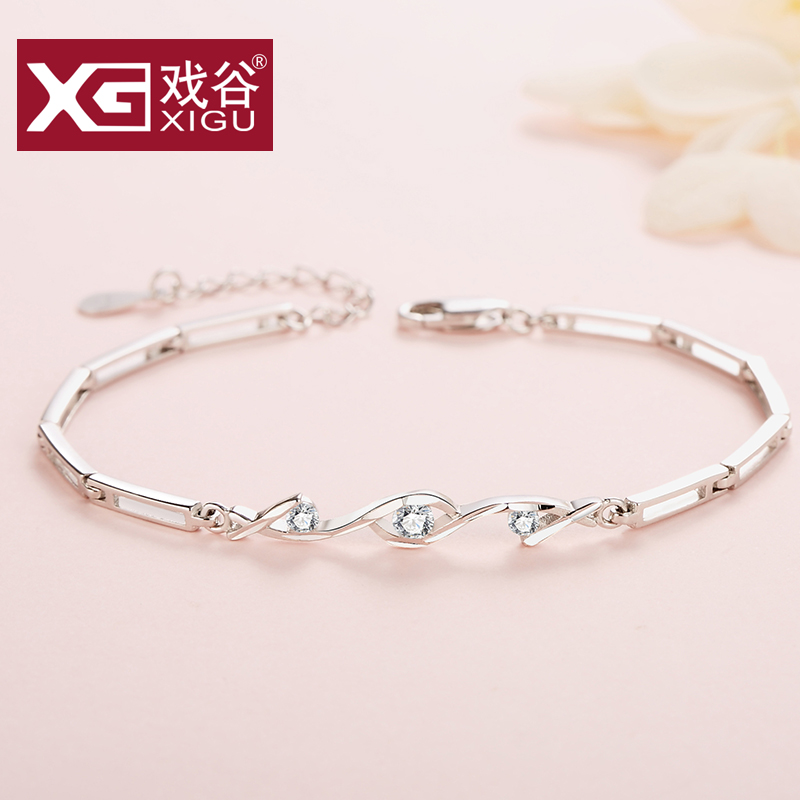 S925 Sterling Silver Bracelet Ladies Personality Simple Student Girlfriends Korean Jewelry Birthday Gift To His Girlfriend